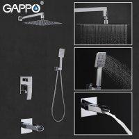 Душевой комплект Gappo G7107-20 встраиваемый, хром купить в интернет-магазине Азбука Сантехники