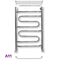 Полотенцесушитель водяной ЭРАТО А11 ВП 500 × 400, с верхней полкой купить в интернет-магазине Азбука Сантехники
