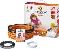 Теплый пол электрический Теплолюкс Tropix ТЛБЭ 190-13,0 (комплект) купить в интернет-магазине Азбука Сантехники