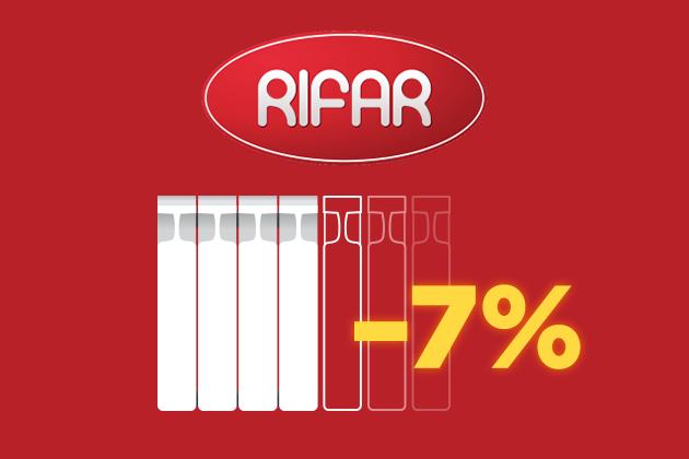 Скидка 7% при покупке от 4-х секций радиаторов Rifar