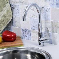Смеситель для кухни WasserKRAFT Vils 5607 купить в интернет-магазине Азбука Сантехники