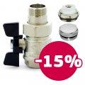 Готовые комплекты для радиаторов купить в интернет-магазине Азбука Сантехники