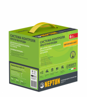 """Система контроля протечки воды Neptun Base Light 1/2"""" купить в интернет-магазине Азбука Сантехники"""
