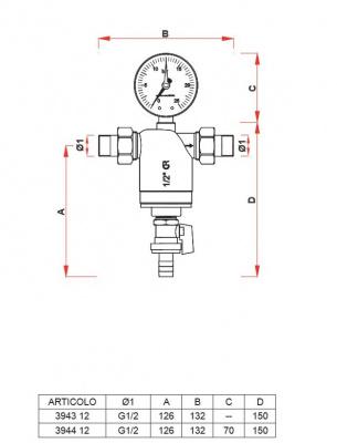 """Фильтр FAR 1/2"""" НР-НР с манометром, 300 мкм, max 95 °C, 25 бар купить в интернет-магазине Азбука Сантехники"""