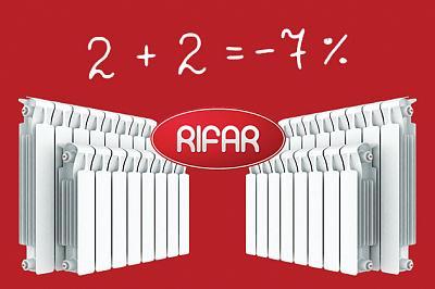 Скидка 7% при покупке 4-х радиаторов марки Rifar