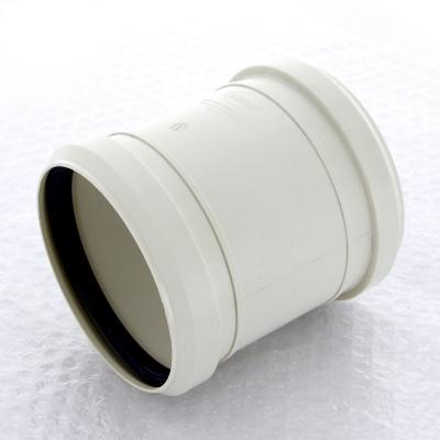 Муфта ремонтная Sinikon Комфорт Ø 110 мм полипропиленовая белая купить в интернет-магазине Азбука Сантехники