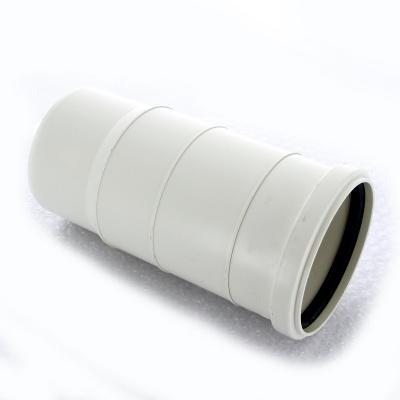 Патрубок эксцентрический Sinikon Комфорт Ø 110 х 50 мм полипропиленовый белый купить в интернет-магазине Азбука Сантехники