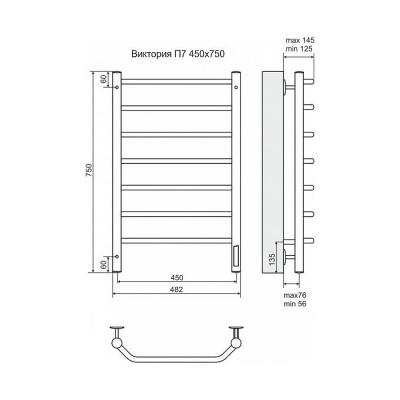 Полотенцесушитель электрический Terminus Виктория П7 450 × 750, черный (RAL 9005 матовый) купить в интернет-магазине Азбука Сантехники