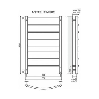 Полотенцесушитель электрический Terminus Классик П8 500 × 850 купить в интернет-магазине Азбука Сантехники